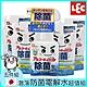 日本LEC 激落防菌電解水320ml - 超值5入組 (1瓶+4補充包) product thumbnail 1