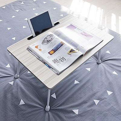 ANDYMAY2新一代手提卡槽摺疊桌