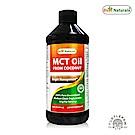 美國BEST NATURALS 中鏈MCT油 (C8,C10)1瓶 (473ml/瓶)