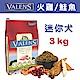 【VALENS威倫】迷你犬-冷凍乾燥原食配方-火雞/鮭魚 3kg product thumbnail 1