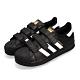 adidas 休閒鞋 Superstar CF 童鞋 product thumbnail 1