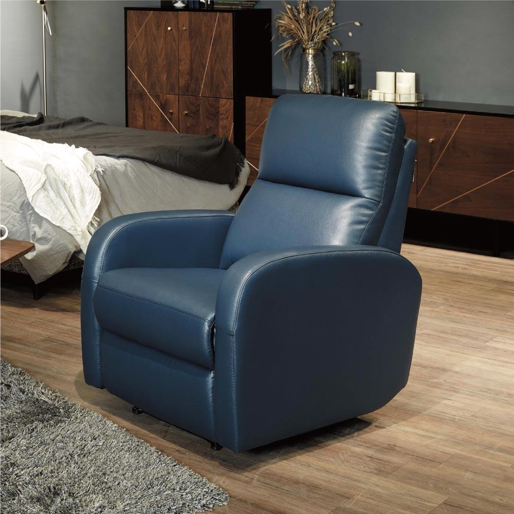 文創集 艾西蒙半牛皮革單人沙發/沙發床椅(手動可調整設計)-73x94x99cm免組