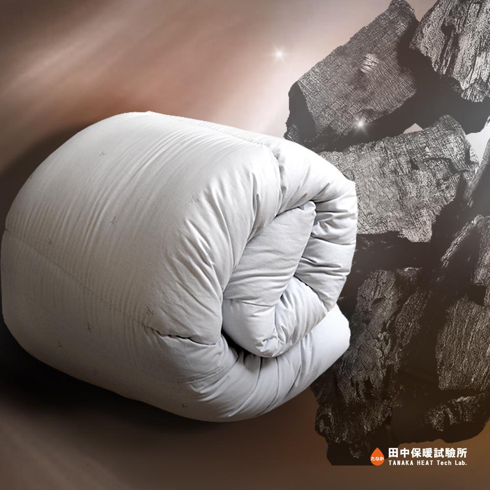 田中保暖試驗所 特大8x7尺 黑鑽石發熱 純棉竹炭被 新光竹碳纖維 台灣製造 竹碳被 吸濕 @ Y!購物