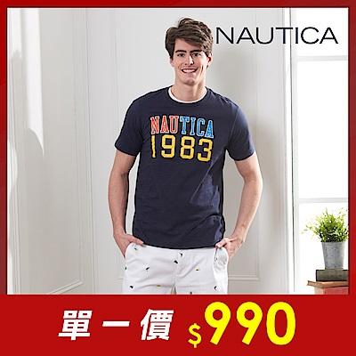Nautica 夏威夷風LOGO短袖T恤-深藍