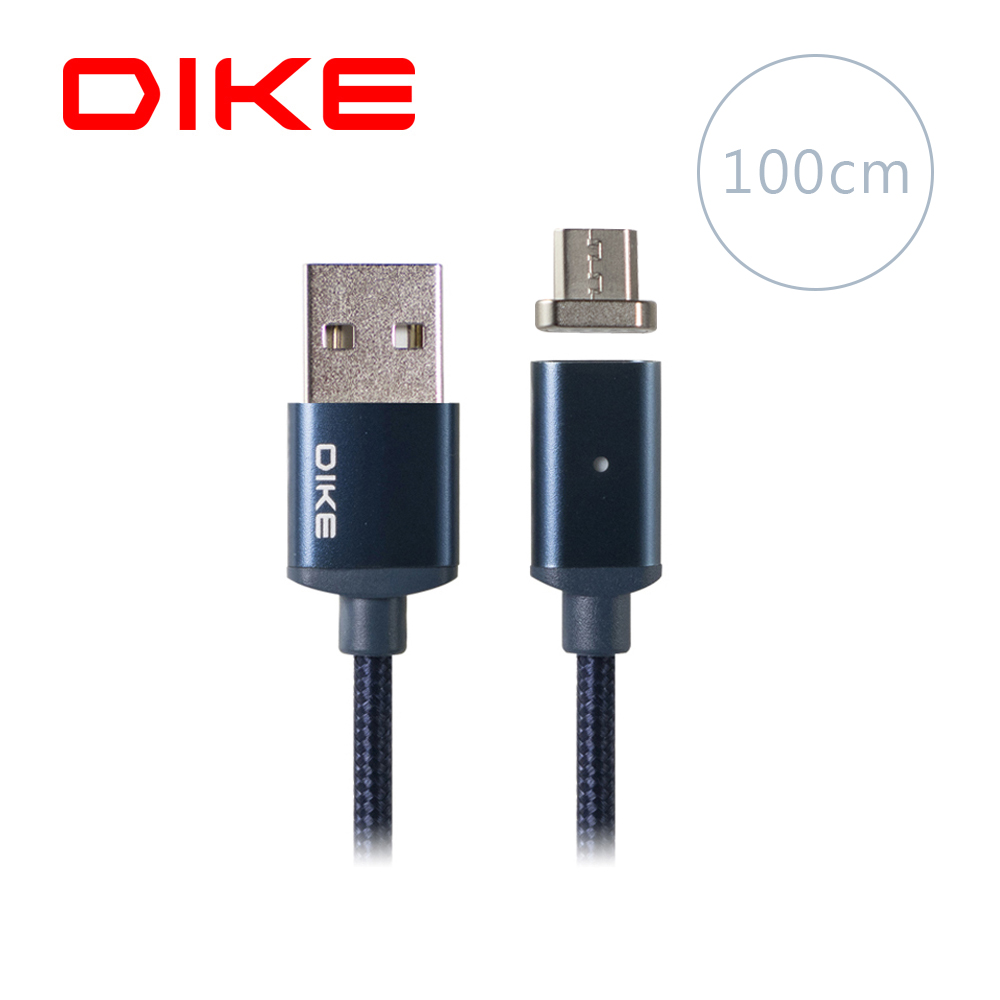 DIKE 磁吸充電線1M 附Micro USB接頭 DLM210