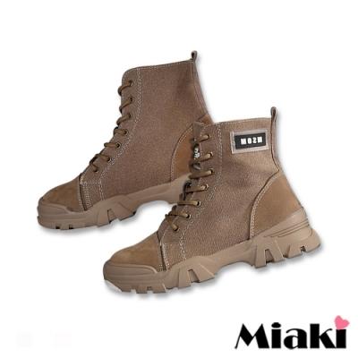 Miaki-短靴單寧綁帶厚底登山靴-卡其