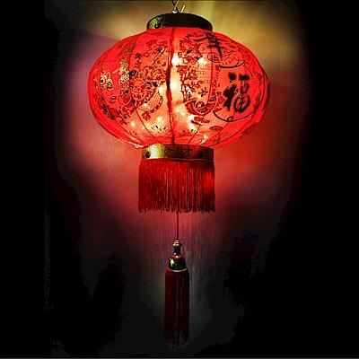 摩達客 農曆春節元宵-60cm吉祥大福發財大紅燈籠(單入)+LED50燈插電式燈串暖白光