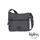 Kipling 未來感極簡風深灰丹寧前拉鍊側背包-ARTO