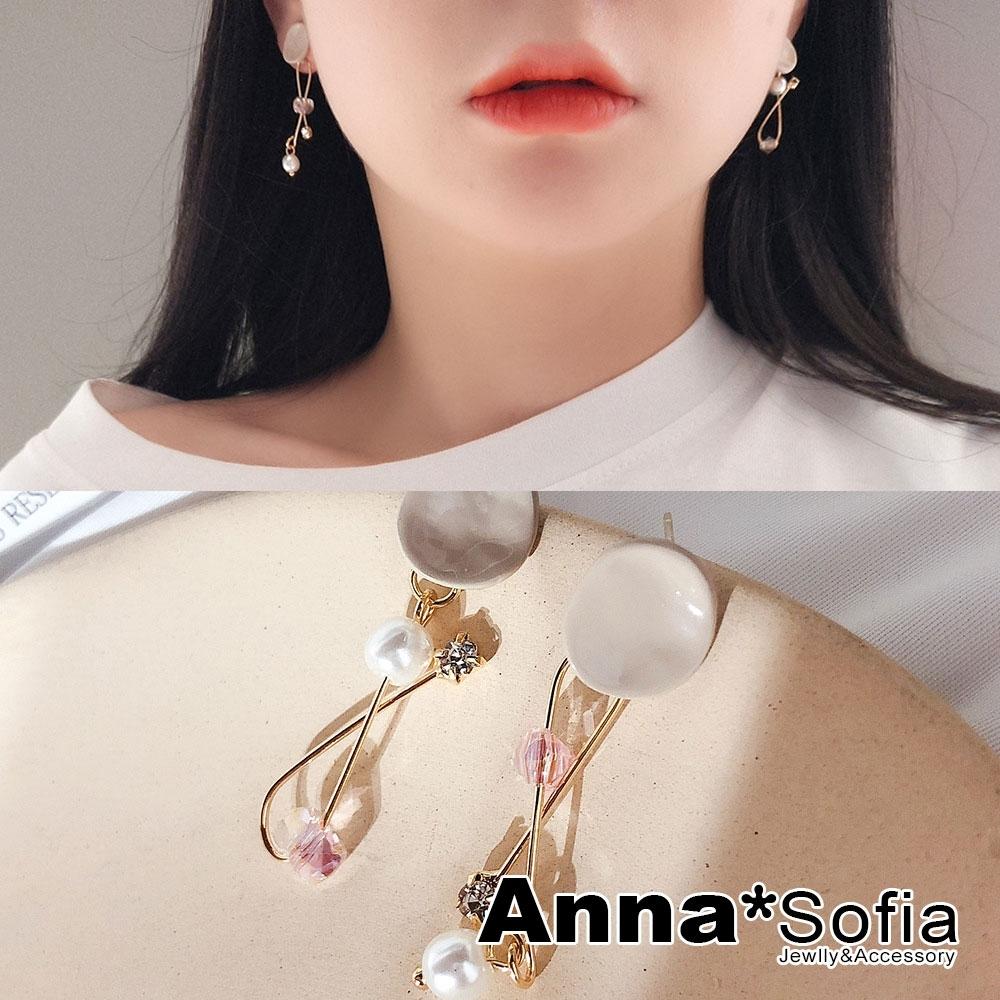 【3件5折】AnnaSofia 手作感音符 不對稱925銀針耳釘耳針耳環(金系)