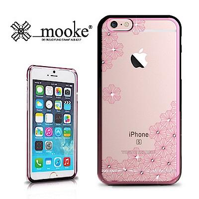 Mooke iPhone 6/6S (4.7) 克拉水鑽電鍍隱形保護殼-櫻花粉