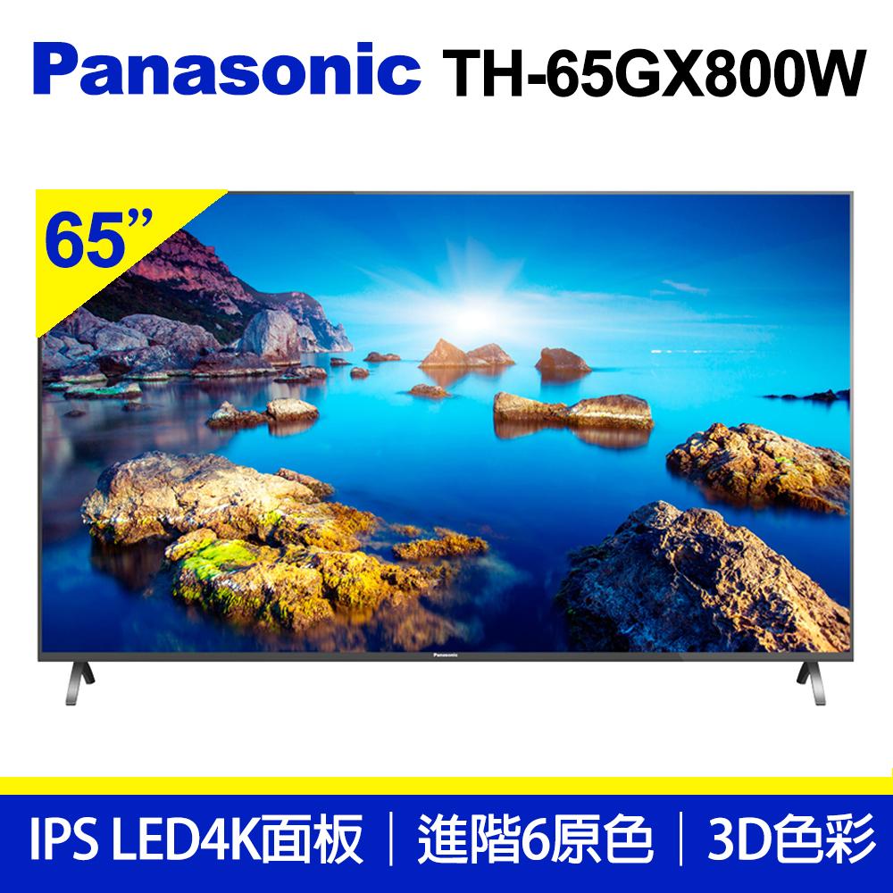 Panasonic 國際牌 65吋 4KUHD 液晶電視 TH-65GX800W