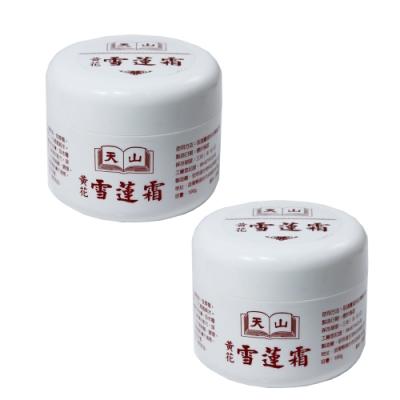 心海文物 天山黃花雪蓮霜(100gx2入組)(SH-0019)