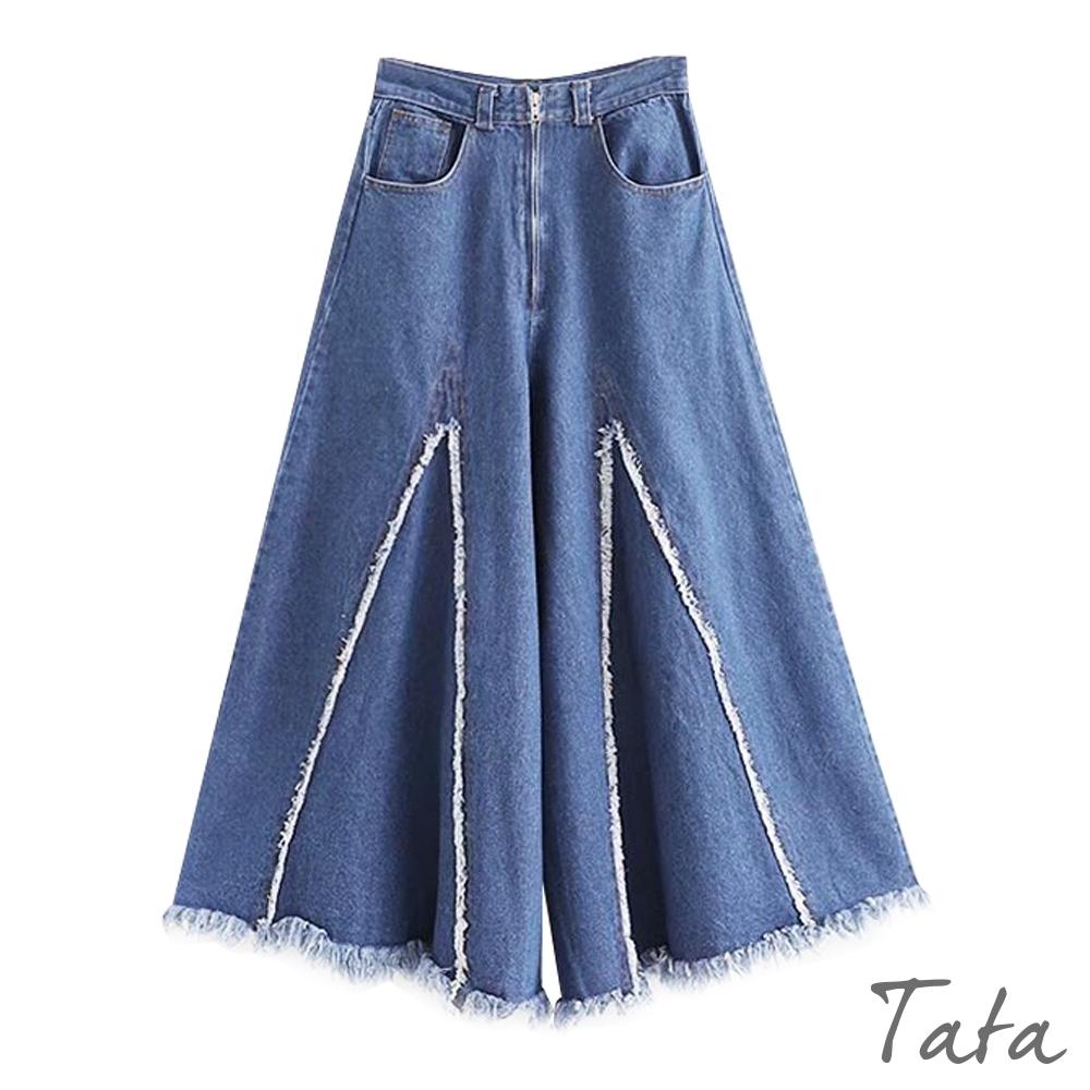毛鬚邊傘擺牛仔寬褲 TATA-(S~L)