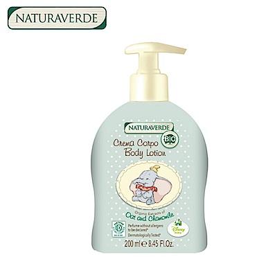 自然之綠 小飛象洋甘菊保濕潤膚乳 200ml
