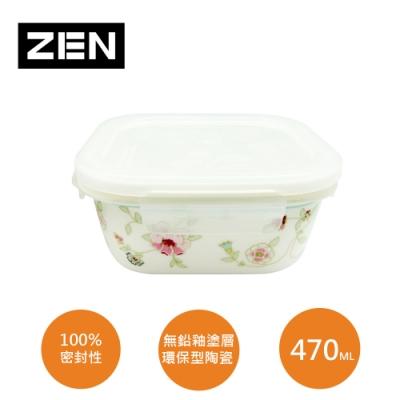 [ZEN HANKOOK ]蜜雪兒陶瓷微波盒470ml(方型)