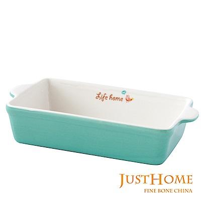 Just Home田園時光雙耳長方陶瓷餐盤3件組