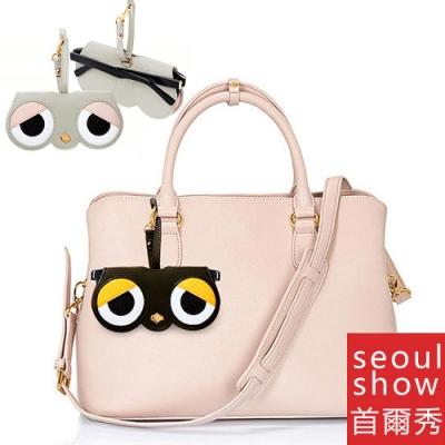 seoul show首爾秀  瞌睡蟲外掛墨鏡收納包光學眼鏡保護夾太陽眼鏡盒