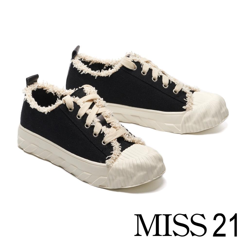 休閒鞋 MISS 21 可愛小療癒抽鬚設計帆布休閒鞋-黑