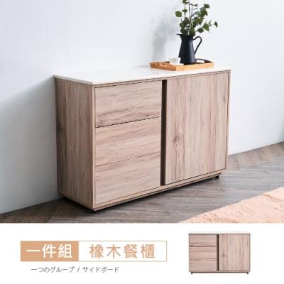 時尚屋  凱希橡木4尺石面餐櫃 寬122x深41x高82.2cm