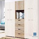 漢妮Hampton格拉茲系列2尺四抽衣櫥-60x59x202cm