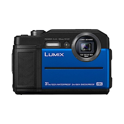 Panasonic LUMIX DC-TS7 4K 輕便相機(公司貨)