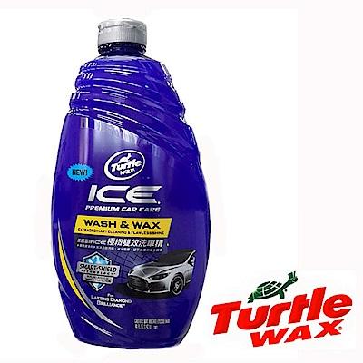 《Turtle Wax》美國龜牌 ICE極緻雙效洗車精 T472R