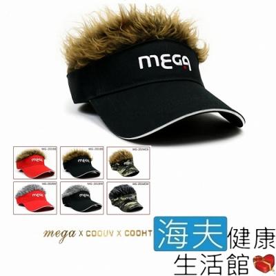 海夫健康生活館 MEGA COOUV 日本最夯 假髮帽 黑帽金髮_MG-201