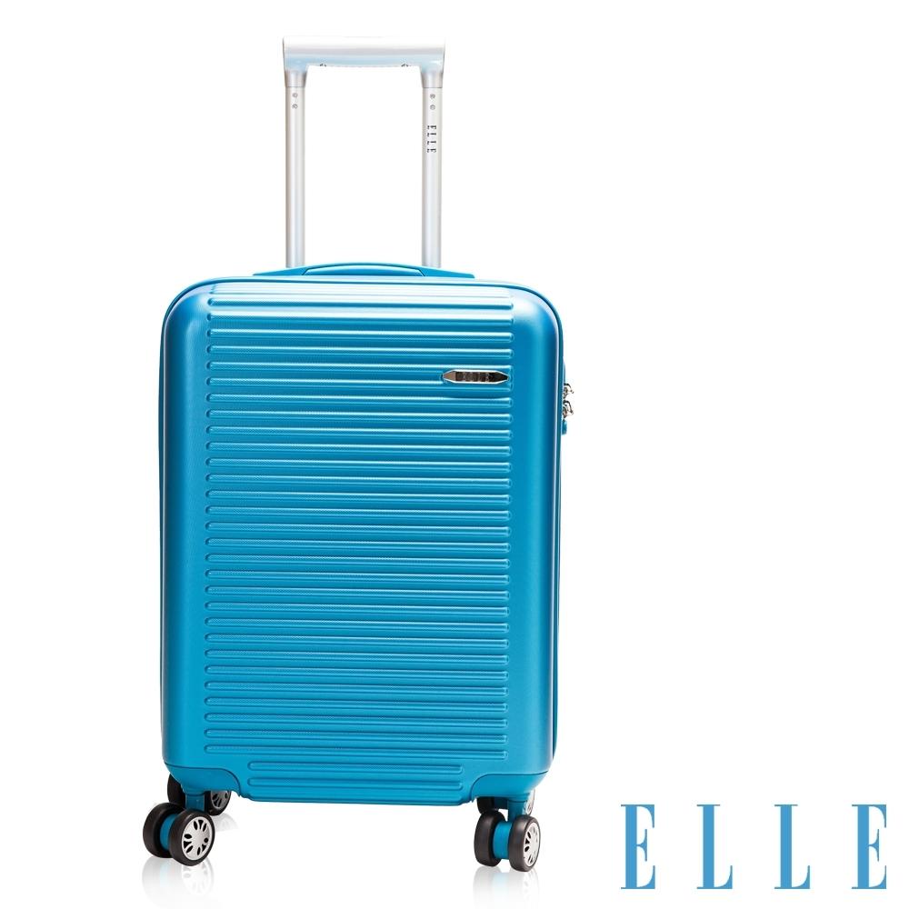 【限時搶】ELLE X DUNLOP 品牌聯合20吋行李箱 任選均一價