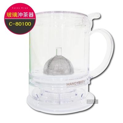Mr. Clever聰明濾杯玻璃款專利沖茶器 HandyBrew C-80100-速