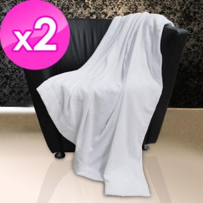 花季 純品良織-頂級五星SPA御用舒柔VIP款厚織大浴巾(1385g) 2件組