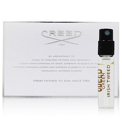 CREED GREEN IRISH TWEED 愛爾蘭之心男性香水針管 2.5ml