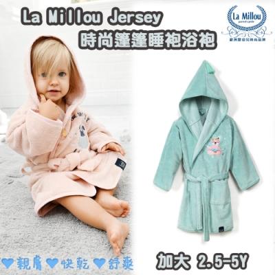La Millou 篷篷嬰兒兒童睡袍浴袍_加大2.5-5Y-瑜珈珈樹懶(粉嫩糖果綠)