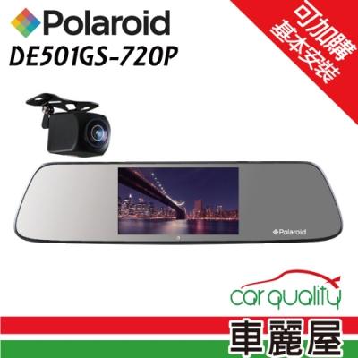 【Polaroid 寶麗萊】DE501GS+720P後鏡頭 後視鏡型 雙鏡頭 行車記錄器 可加購 藏線安裝