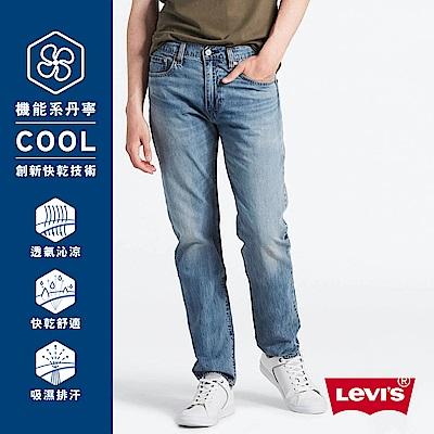 Levis 男款 上寬下窄 502 Taper 牛仔褲Cool Jeans