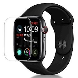 Apple Watch 4代高清保護貼 全屏曲面水凝膜(兩入組)