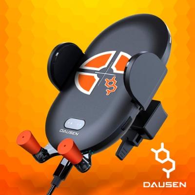 [DAUSEN] 多巴胺 10W 無線充電 + 自動感應 車架手機支架