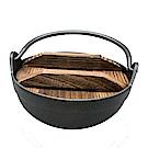 天蠶 18CM鑄鐵鍋 日式小火鍋 鑄鐵手挽煲 (含木蓋)