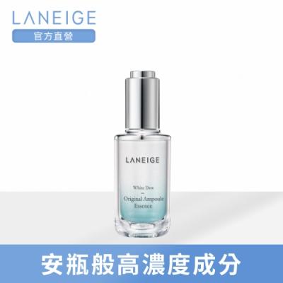 LANEIGE蘭芝 晶透潤白淡斑安瓶精華40ml