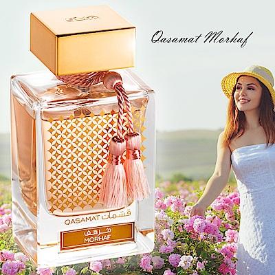 Rasasi Qasamat Morhaf歡樂世界 大馬士革玫瑰與檀香 香水65ml