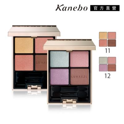 Kanebo 佳麗寶 LUNASOL晶巧霓光眼彩盒 6.3g
