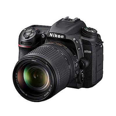 Nikon D7500 18-140mm KIT (公司貨)