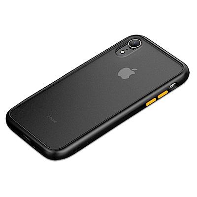 IN7 膚感系列 iPhone XR (6.1吋)半透明磨砂款保護殼