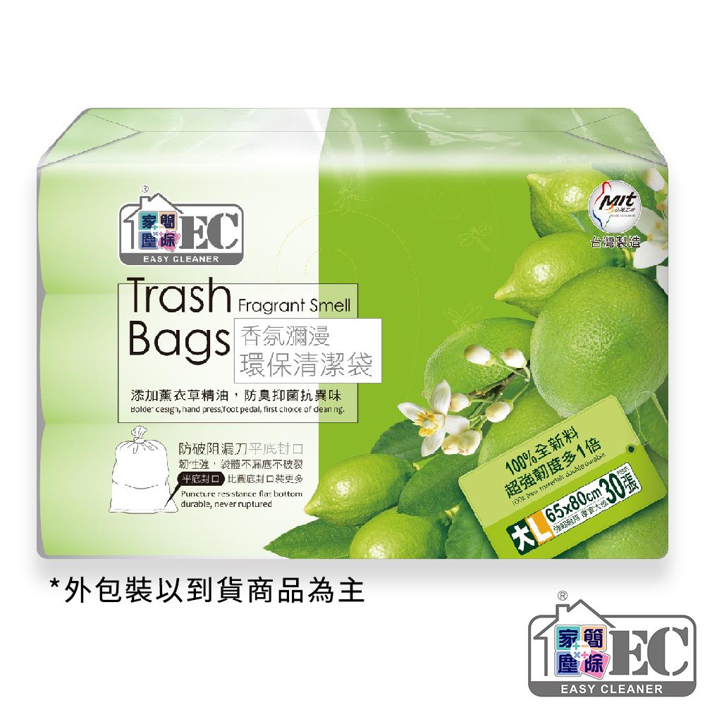 家簡塵除-檸檬香氛清潔袋大(500g3入)