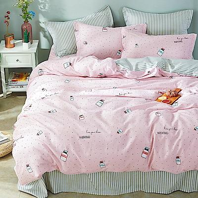 Ania Casa 台灣製 100%精梳純棉 - 雙人床包枕套三件組 巴黎假日-粉