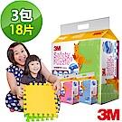 (3包組) 3M 兒童安全防撞地墊32cm/18片-四色可選