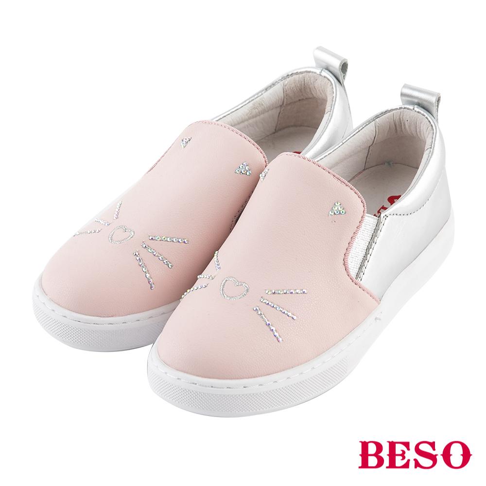 BESO 樂活童趣 貓咪燙鑽休閒鞋(童鞋)~粉紅