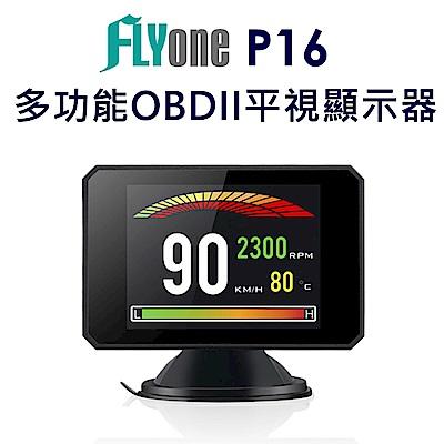 FLYone P16 HUD 多功能OBD2汽車平視顯示器-自
