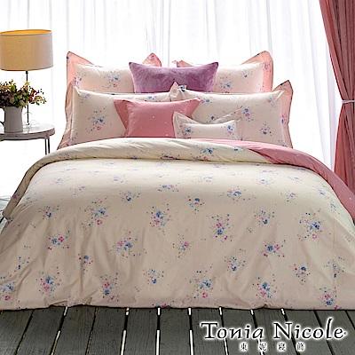 (活動)Tonia Nicole東妮寢飾 凡爾賽花園環保印染精梳棉兩用被床包組(雙人)