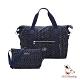 B.S.D.S冰山袋鼠 - 楓糖瑪芝 - 大容量附插袋旅行包+側背小包2件組 - 幾何藍 product thumbnail 1