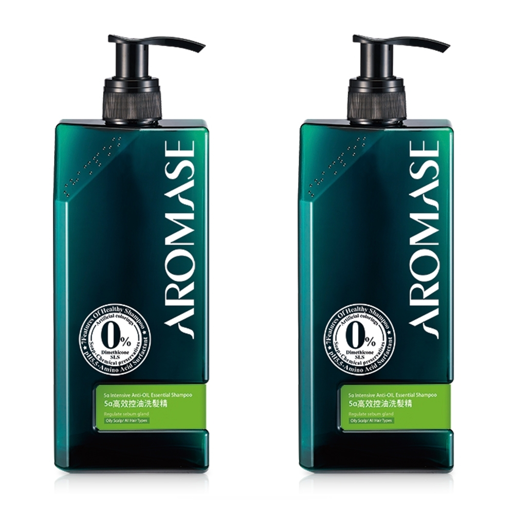 AROMASE艾瑪絲 5α高效控油洗髮精 400mlx2入